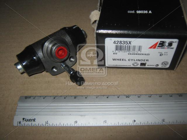 Цилиндр торм. раб. SKODA/VW OCTAVIA/CADDY/PASSAT задн. (пр-во ABS) 42835X