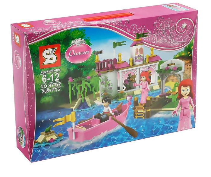 """Конструктор SY 322 """"Волшебный поцелуй Ариэль"""" 265 деталей, аналог LEGO Disney Princess 41052"""
