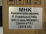 Видеорегистратор IP H265 8-канальный для IP камер MHK-N6008F5-J, фото 2