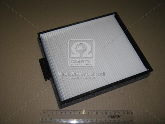 Фильтр салона HONDA CIVIC IV, V 87-95 (пр-во CHAMPION) CCF0089
