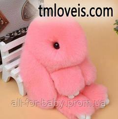 Меховый Брелок Кролик (из натурального меха) Розовый Пудра
