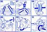 Мастило для супортів ATE (75 ml) - 03.9902-1002.2, фото 2