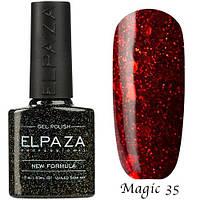 Гель лак ELPAZA Magic Stars 35 Страсть 10 мл