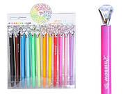 Ручки гелевые ООПТ 0,38mm цветная с кристалом