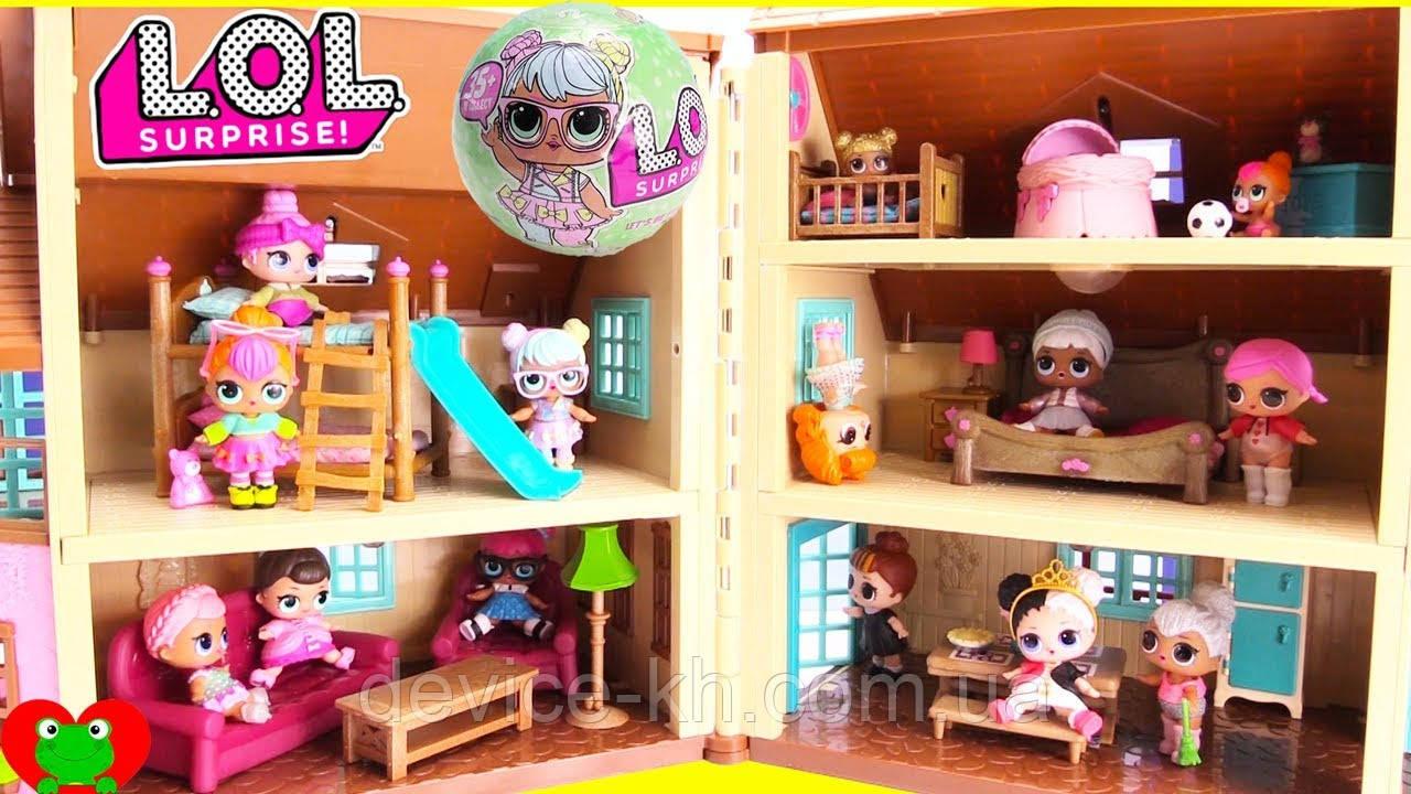 Набор Куклы LOL 5 Серия Домик 3 Куклы Лучший Подарок!!!