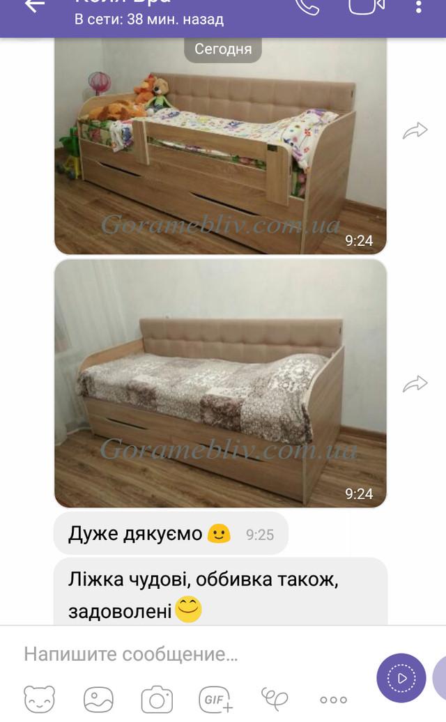на фото: кровать 7 Лион, отзыв