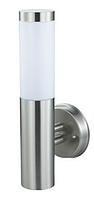 Фасадный уличный светильник DEFNE-2 мат. хром Е27 IP44 Код.59287