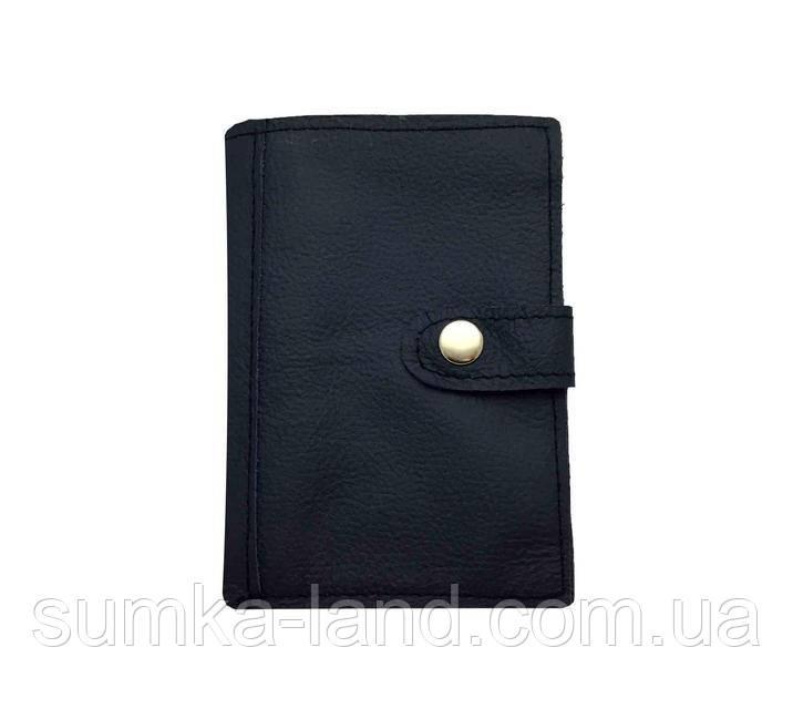 Мужской синий кожаный кошелек на кнопке