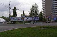 Билборды на Ленина пр. и др. улицах Николаева