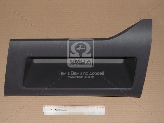 Ящик вещевой верхний без крышки гол. (панель приборов) ГАЗель Next   ГАЗ(А21R23-5303202) (пр-во ГАЗ) А21R23-5303202