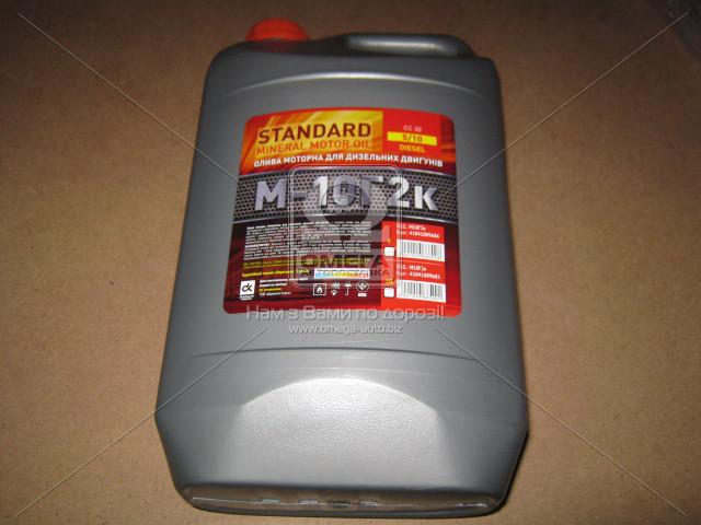Масло моторное М10Г2к Standard (Канистра 5л)  Standart
