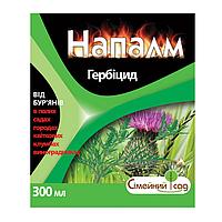 Средство защиты растений Гербицид Напалм 300 мл (Семейный Сад)