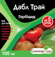 Средство защиты растений Гербицид Семейный Сад Дабл Трай 100 мл (Т-002654)