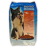 Сухой корм для собак RENO со вкусом ветчины 10 кг