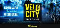 Зимняя распродажа велосипедов VeloCity 2017-2018 в Украине