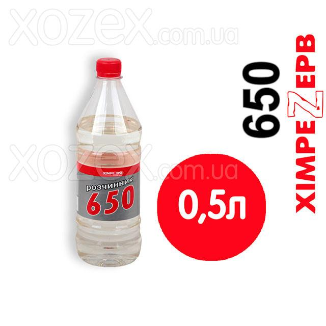 Растворитель 650 Химрезерв 0,5лт