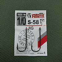 Крючок для силикона большое ушко Fanatik S58 #1/0 6шт(1110256)