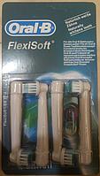Насадка на зубную щетку ORAL-B sb17-4 Flexi Soft