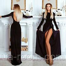 Женское бархатное платье в пол №530, фото 3