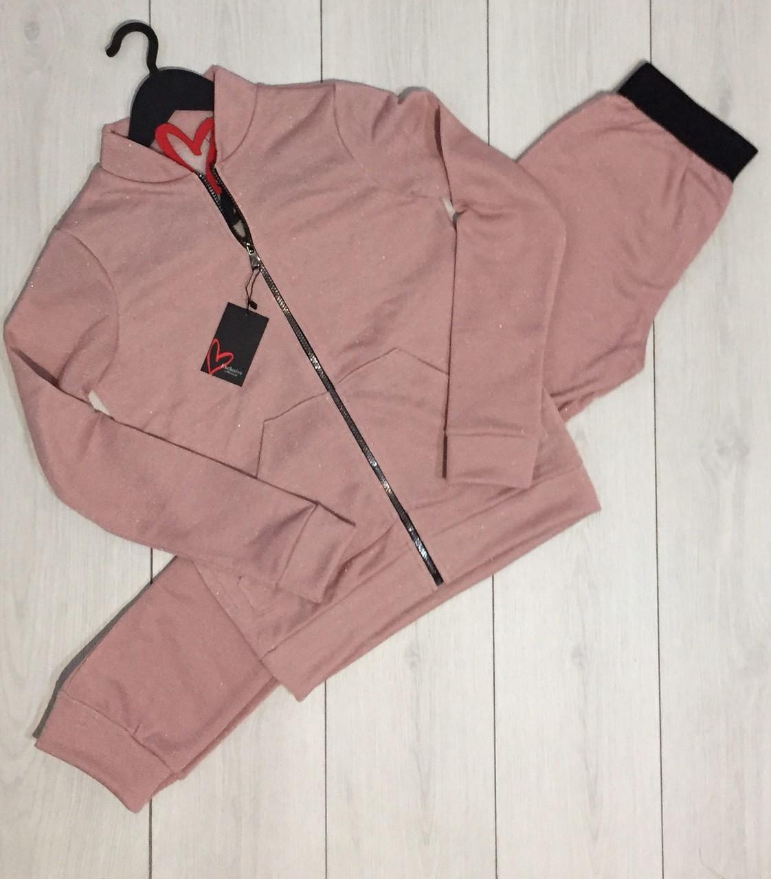 Теплый брючный костюм ТМExclusive: мастерка и штаны на манжетах