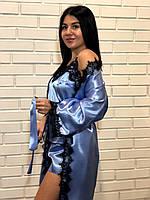 Халат майка і шорти комплект жіночий