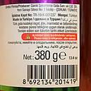 Розовое варенье Rose Jam (Ganik, Турция), фото 3