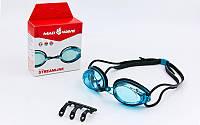 Очки для плавания стартовые MadWave STREAMLINE (поликарбонат, термопластичная резина, силикон), фото 1