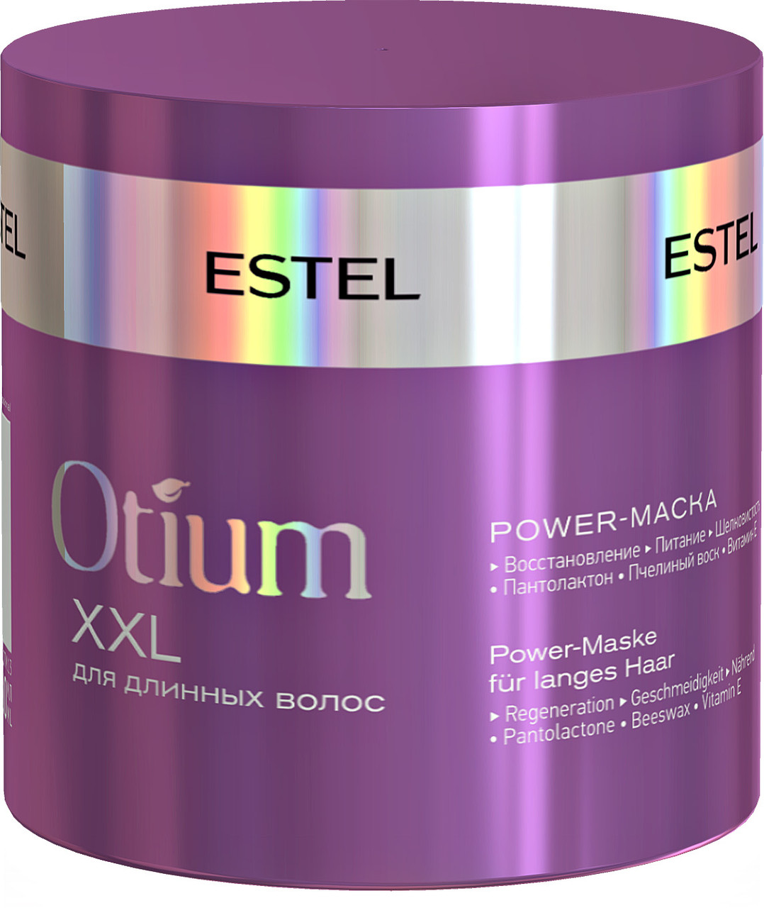 Питательная маска для длинных волос Estel Professional Otium XXL Power