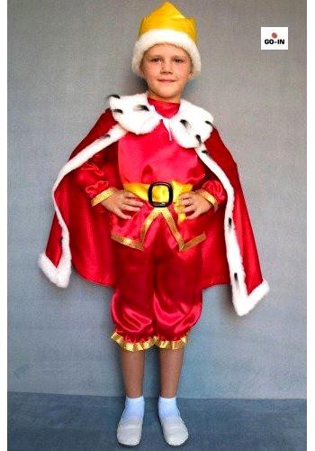Карнавальный костюм Короля детский для мальчика
