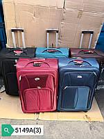 Чемоданы sanjerly в категории дорожные сумки и чемоданы в Украине ... 095fb324ec9