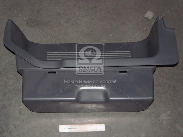 Настил подножки внутренний правый (пластмасса) ГАЗель Next ГАЗ(А21R23-5109036) (пр-во ГАЗ) А21R23-5109036