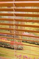 Горизонтальные жалюзи деревянные в Украине оптом и в розницу цветные производство под заказ приглашаем дилеров