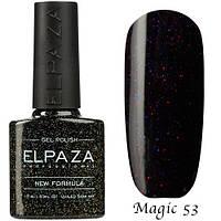 Гель лак ELPAZA Magic Stars 53 Черничный Смузи 10 мл