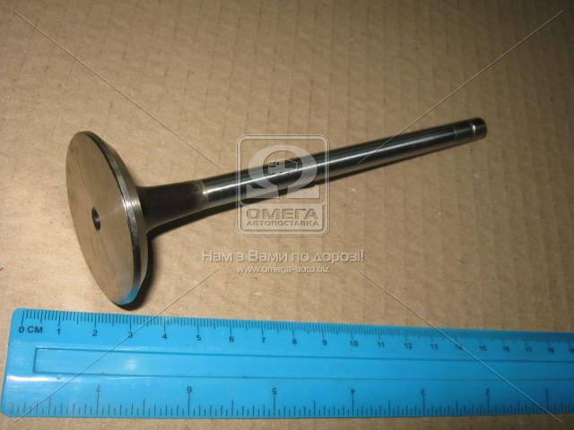 Клапан EX R.V.I. MIDR 06.23.56 (пр-во AE) V91346