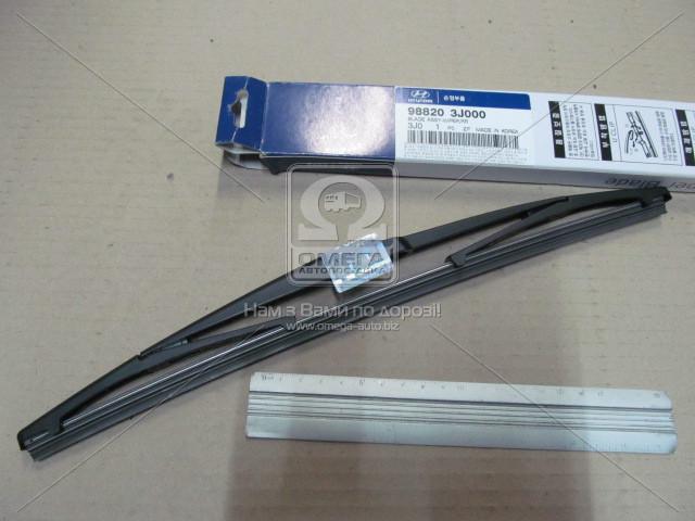 Щетка стеклоочистителя заднего Hyundai Ix55 08- (пр-во Mobis) 988203J000