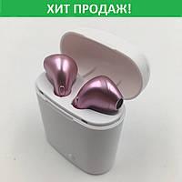 Беспроводные наушники I7s TWS Bluetooth c кейсом аналог,реплика AirPod Apple Розовый, фото 1