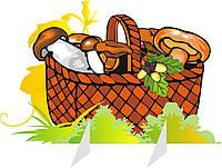 Напольная декорация Осенняя корзина с грибами