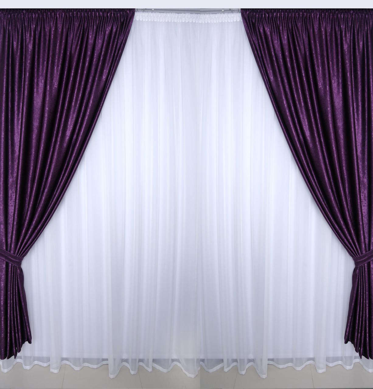 Готовые фиолетовые шторы в гостинную,спальню