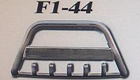 Кенгурятник F1-44.