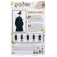 Кукла Гарри Поттер Harry Potter профессор Минерва Макгонагалл FYM55, фото 7