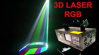 Диско лазер 3D эффектом 3 цвета c DMX512. TDM-RGB400. Светомузыка