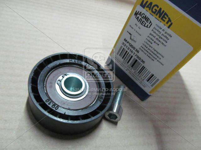Ролик натяжной BMW   (пр-во Magneti Marelli, кор. код MPQ0036) 331316170036