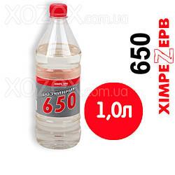 Растворитель 650 Химрезерв 1,0лт
