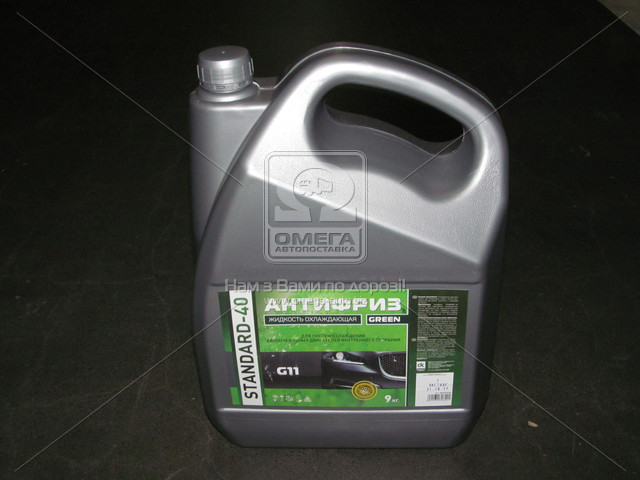 Антифриз G11 STANDART-40 LONG LIFE зеленый ( 9 кг.) 48021034706