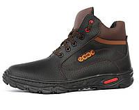 Зимние мужские ботинки на меху (СГБ-16чк)