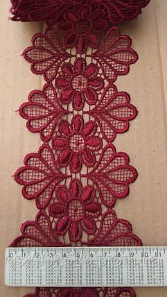 Кружево макраме 20 метров. Кружево цветы декоративные. Кружево макраме красный Бордовый, фото 2