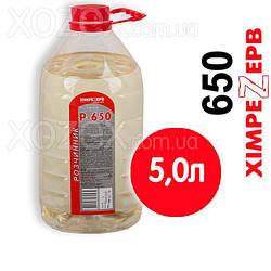 Растворитель 650 Химрезерв 5,0лт
