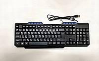 Мультимедийная клавиатура Glacial Blue USB