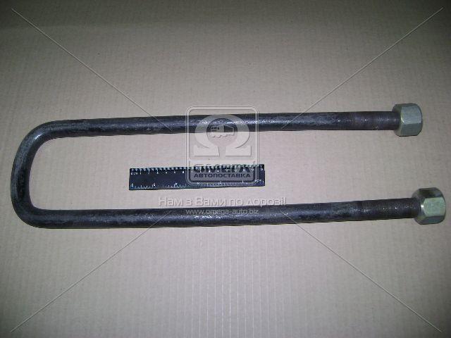 Стремянка рессоры передней КРАЗ М22х1,5 L=440 с гайк. (пр-во Самборский ДЭМЗ) 255-2902400