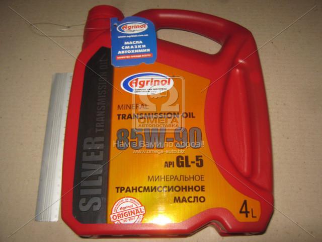 Масло трансмисс. Агринол Silver SAE 85W-90 API GL-5 (Канистра 4л) 4102789946